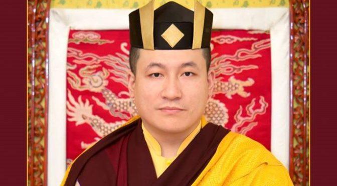 噶瑪巴造訪古晉噶瑪噶舉佛法協會的訊息