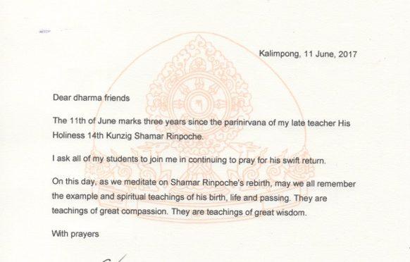 噶瑪巴在夏瑪仁波切涅槃三週年紀念的訊息