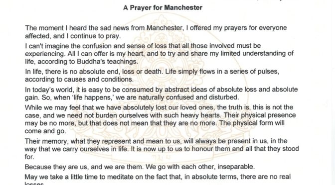 噶瑪巴關於曼徹斯特這個悲傷的信息