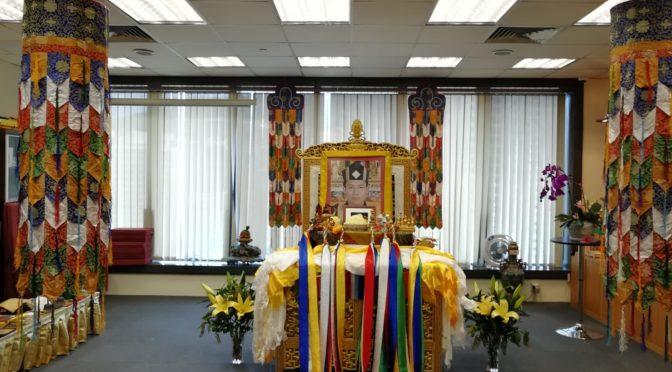 9月9日 十六羅漢祈福法會