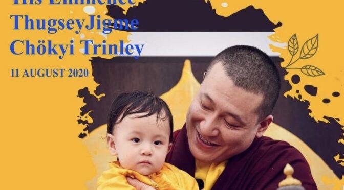 8月11日星期二 大寶法王之子Thugseyla 的兩歲生日