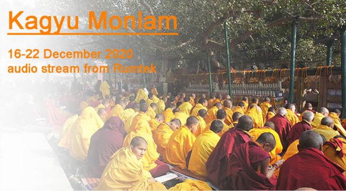 噶瑪巴邀請學生一起參與噶舉祈願法會現場直播